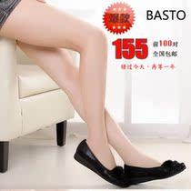 2013春秋新款女鞋 坡跟单鞋TDV30 软底妈咪鞋女 水钻羊皮女式鞋子 价格:155.00