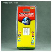 品胜 奥林巴斯 U700 U710 U720 U730 U740 U750 U760 U770 电池 价格:30.00
