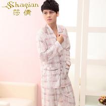 莎倩男士睡衣家居服针织棉男款春季长袖睡衣 男家居服套装 特价 价格:68.00