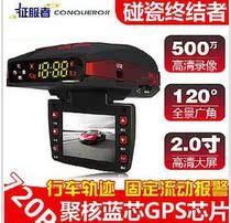 征服者1380h雷达电子路况超速提醒固定流动车载测尾GPS导航安全仪 价格:258.00