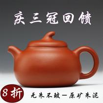 宜兴紫砂壶全手工名家正品特价茶 无朱不皱赵庄朱泥西施瓜形220c 价格:184.00