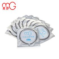 正品包邮 MG美即牛奶白滑润颜面膜10片装 养颜美白 祛斑收缩毛孔 价格:68.00