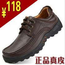 新款 骆驼男鞋 2013商务休闲鞋男士真皮鞋英伦潮鞋单鞋专柜正品 价格:118.00
