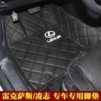 凌志/雷克萨斯ES250ES240ES350IS250RX350RX270ct200专用汽车脚垫 价格:295.20