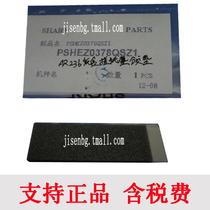 夏普AR236 235 250 261 255 275 276 285纸盒搓纸垫分页垫 分页器 价格:19.00