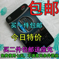 LG GW820 IP-400N GW620 GD888 P525超高容量电池 2500毫安+座充 价格:33.00