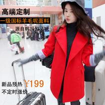 韩国代购2013秋冬装新款韩版时尚修身中长款羊毛呢大衣呢子外套女 价格:199.00