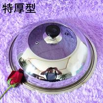 爱仕达苏泊尔配套组合锅盖 不锈钢化玻璃锅盖 炒锅盖子 30 32 34 价格:24.00