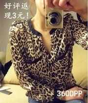 特zara夏季欧美风V领印花宽松大码长袖雪纺衬衫衬衣韩版雪纺衫 女 价格:39.90