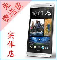 HTC one (M7) 801s 电信版801d 日版三网通用 黑白红色 实体店 价格:3050.00