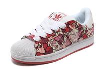 专柜正品阿迪达斯adicolor贝壳头插卡休闲板鞋红迷彩女鞋 561973 价格:280.00