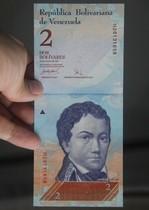 委�热鹄�2强势玻利瓦尔��� ��n 外���X�� 美洲美��美元 价格:3.80