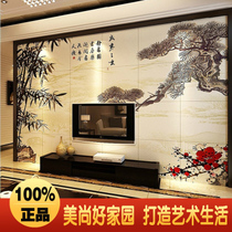 中式电视背景墙瓷砖画客厅瓷砖背景墙砖艺术文化石仿古砖岁寒三友 价格:48.36