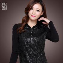 女士小衫2013新款 PU衬衫领加绒打底衫 女 长袖秋冬加厚纱衣上衣 价格:127.00