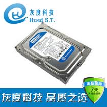 WD/西部数据 WD5000AAKX 500G 台式机 串口 硬盘 蓝盘 sata3.0 价格:307.00