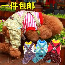 泰迪狗狗衣服 秋冬四脚衣 加厚宠物背带裤 贵宾比熊幼犬小狗秋装 价格:21.00