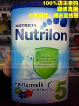 荷兰直邮牛栏5段婴幼儿配方奶粉800克罐装 6罐包邮 13年新包装 价格:215.00