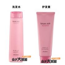 日本资生堂不老林女性专用Serum noir防脱增发洗发水/护发素240ml 价格:148.00
