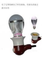 新款高亮LED球泡,带灯泡插座 价格:39.00