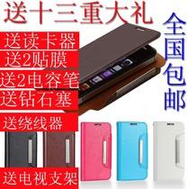 波导心迪P100+ 英特奇E99 华唐V708+脉腾U-81E保护套皮套手机壳包 价格:27.06