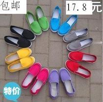 包邮2013夏帆布鞋女款低帮平底鞋 浅口纯色帆布鞋女套脚懒人鞋潮 价格:17.80