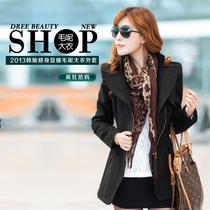 大码女装韩版外套斜拉链垫肩显瘦2013秋冬新款翻领呢大衣新款包邮 价格:168.00