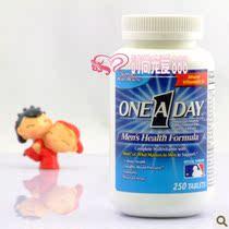 皇冠正品美国Bayer拜耳OneA Day男性每日复合维生素+矿物质250粒 价格:185.99