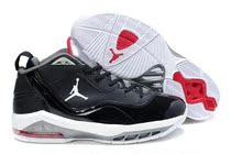 耐克 NIKE 乔丹系列卡梅隆安东尼篮球鞋第八代8代战靴469786-001 价格:318.00