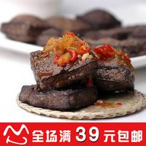 满49元包邮舌尖上的中国之湖南特产长沙火宫殿臭豆腐熟食12g 价格:1.20