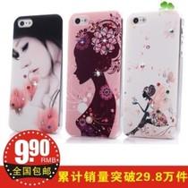 iphone4s手机壳 iphone5手机壳 苹果4保护壳 水钻5代外壳 手机套 价格:9.90
