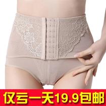 收腹提臀网纱排扣中腰加强塑身夏季超薄产后美体女内裤 束腰瘦身 价格:19.90