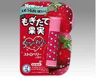 现货 �S田麻里子代言全新包装曼秀雷敦水果系列润唇膏 价格:34.00