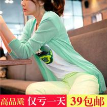 包邮夏季 韩版甜美针织衫 女 开衫 中长款 薄 外搭空调衫 防晒衫 价格:39.00