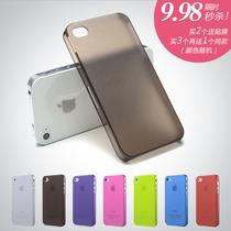 朗风正品 iPhone4手机壳 iphone4s手机壳 苹果超薄磨砂保护套 5彩 价格:9.98