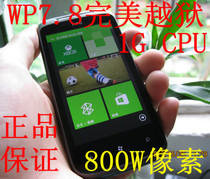 二手HTC T8698/7 Mozart/HD3莫扎特windows phone7.8芒果智能手机 价格:98.00