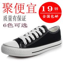 夏季  纯色 系带 韩版 帆布鞋 女 低帮 学生鞋 薄底 女鞋休闲鞋 价格:19.99