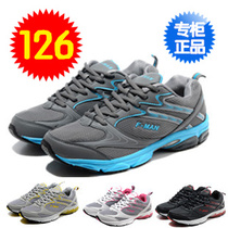 2012秋季正品双星网鞋透气跑步鞋女鞋男鞋运动鞋情侣鞋子231267 价格:126.21