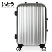 TravelFriends ito 拉杆箱 万向轮 20寸行李登机箱24 26 28旅行箱 价格:318.00