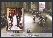 特价促销所罗门群岛2007伊丽莎白二世钻石婚1M全新外国邮票收藏 价格:18.00