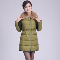 芙蓉妮专柜正品2013冬装新款韩版貉子毛领中长款宽松大码羽绒服女 价格:799.00