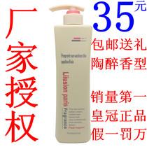 朵美莱梦幻巴黎滋润丝滑洗发露洗发水香薰 护发素发膜正品 价格:35.00