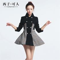 西子可人2013秋装新款女式风衣韩版修身休闲格子中长款大码外套潮 价格:218.00