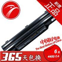 富士通 LifeBook LH520 LH530 电池 FPCBP250 笔记本电池 价格:105.00