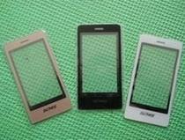 金立N98镜面 金立V170镜面 金立N35镜面 M100镜面 M105 N96镜面 价格:10.00