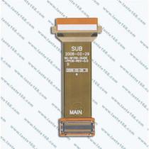 冲钻平价/三星 W159 F539 LT原装 排线 带座 连接带 价格:12.00