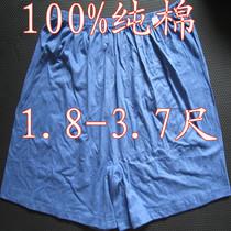 100%纯棉加肥加大中老年人高腰男士内裤 特大号大码肥佬平角内裤 价格:5.20