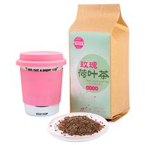 茶姆【买1送陶瓷杯】花草茶 玫瑰荷叶茶 狂减肚子150g袋泡茶 包邮 价格:29.80