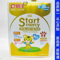 吉利蜜新启泽金装较大婴儿和幼儿配方奶粉400g 二段 盒装 价格:58.50