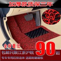 奇瑞A3东方之子A5E5瑞虎风云2旗云QQ瑞麒X1M1 高品质汽车丝圈脚垫 价格:90.00