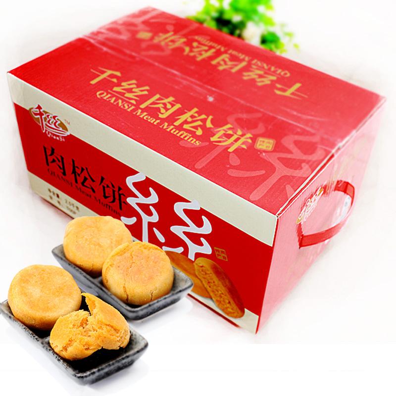 千丝金丝肉松饼干整箱65个闽台福建特产糕点心酥饼零食品月饼早餐 价格:58.00